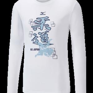 Mizuno Judo T-shirt lange mouw kids wit maat 152