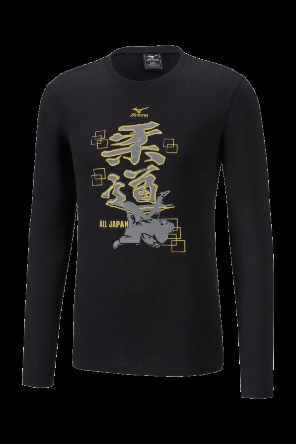 Mizuno Judo T-shirt lange mouw kids zwart maat 152