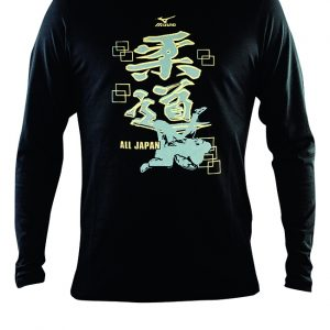 Mizuno Judo T-shirt lange mouw zwart maat XXL