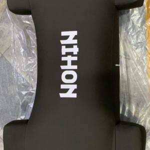 Gronddummy voor elke (vechtsport)training Nihon | zwart